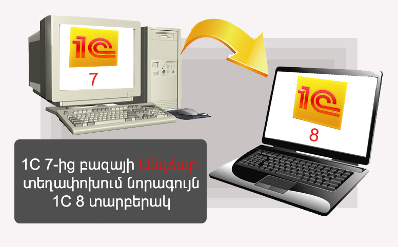 akcia12224456